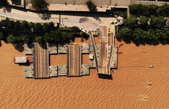 Flood expected to soon reach Jinan, E China's Shandong