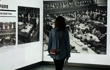 Photo exhibition marking anniv. of Tokyo Trial held in Nanjing