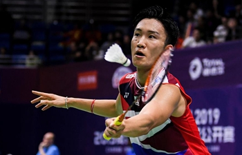 China Open 2019 badminton tournament: highlights of men's singles second round matches