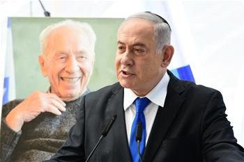 Memorial service for late Israeli president Shimon Peres held in Jerusalem