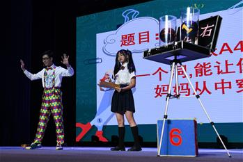 Joint scientific experiment performance staged in Hefei to promote spirit of science