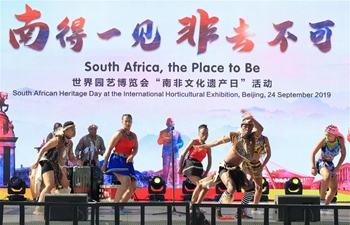 """South African Heritage Day"" event held at Beijing horticultural expo"