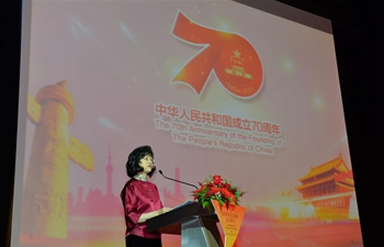 Reception to mark 70th anniversary of founding of People's Republic of China held in Brunei