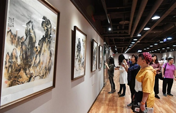 Calligraphy works, paintings featuring Mount Huangshan on display in Taipei, China's Taiwan