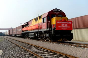 Train X8020 marks 300th trips of two-way China-Europe freight trains in China's Hefei