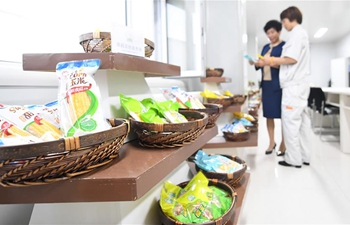 Corn products of northeast China's Jilin promote well in oversea market