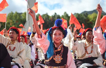 Celebration gala held in Tibet to celebrate 70th anniversary of PRC founding