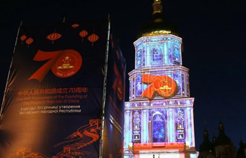 3D light show held in Ukraine to celebrate PRC's 70th birthday