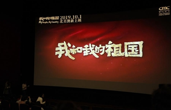 "Chinese film ""My People, My Country"" hits American theaters"
