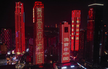 Aerial view of light show during National Day holiday in China's Guangxi