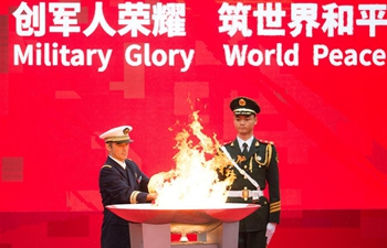 7th CISM Military World Games Torch Relay held in Wuhan