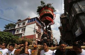 People celebrate Hadigaun festival in Kathmandu, Nepal