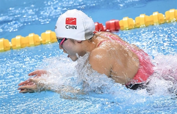 Highlights of women's swimming finals at Military World Games