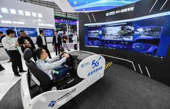 Light of Internet Expo opens in Wuzhen, east China's Zhejiang