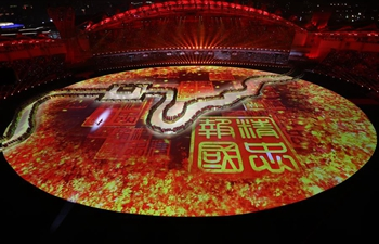 Art performance staged at opening ceremony of 7th CISM Military World Games in Wuhan