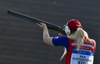 In pics: women's individual shotgun trap qualification at Military World Games