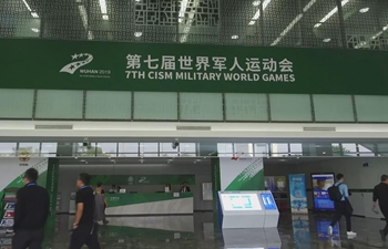 Vlog: Explore main media center of Military World Games