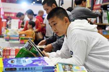 Highlights of 2019 Guangxi Book Fair in Nanning