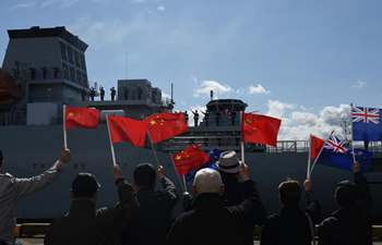 Chinese naval ship Qijiguang finishes its visit to New Zealand