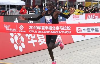 Kenya's Kisorio renews course record at Beijing Marathon