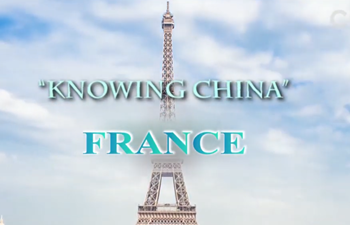 Knowing China- French Aix-Marseille-Provence Metropolis sets sail for 2nd CIIE