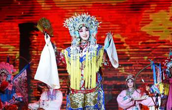 6th Qianmen Historic and Cultural Festival kicks off in Beijing