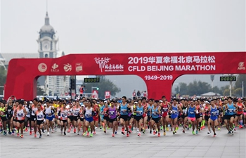 Highlights of 2019 Beijing Marathon