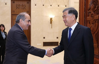 China's top political advisor meets Cypriot house president