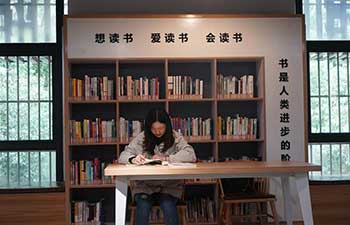 Mini libraries in east China's Jiangsu