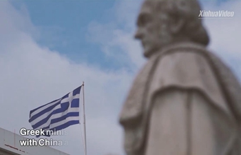 Greece expects to enhance ties with China in future: Greek minister
