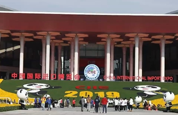Xinhua Special- Fairwell but not goodbye from the CIIE 2019