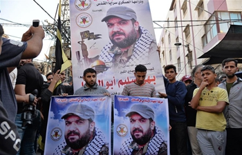Palestine condemns Israeli killing of Islamic Jihad commander in Gaza