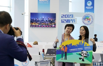 China's Journalists' Day marked during 2nd CIIE in Shanghai