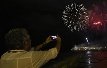 500th founding anniversary of Havana marked in Cuba