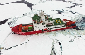 China's polar icebreaker Xuelong 2 arrives in Antarctica's Prydz Bay
