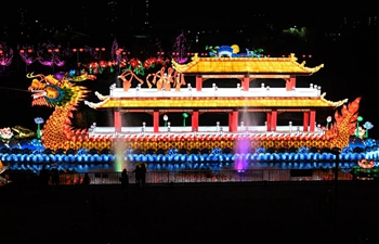 Chinese lantern festival held in Santiago, Chile