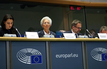 Lagarde attends monetary dialogue at European Parliament