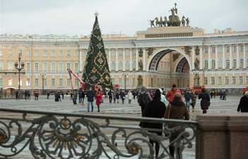 New year decorations in St. Petersburg, Russia