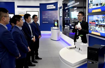China's first national industrial base focused on Speech and AI