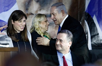 Netanyahu attends electoral meeting in central Israel