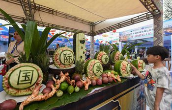 Tropical Island (Sanya) Int'l Tourism Food Festival held in Hainan