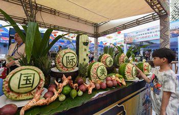 Tropical Island (Sanya) Int'l Tourism Food Festival held in Hainan