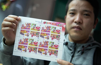 Stamps marking Year of Rat on lunar Chinese calendar issued in Macao