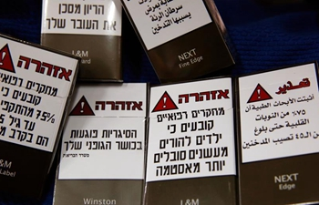 New tobacco packs seen at grocery in Modiin, Israel