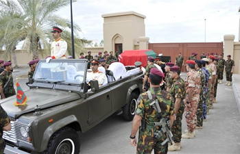 Late Sultan of Oman Qaboos bin Said's funeral held in Muscat