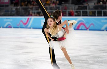 Highlights of figure skating event at 3rd Winter Youth Olympic Games