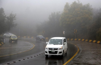 Heavy fog shrouds outskirts of Islamabad, Pakistan
