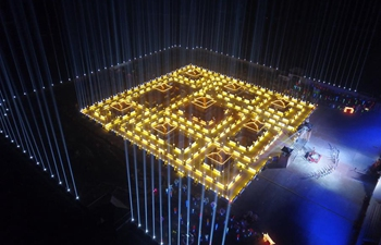 In pics: lamp display in Zhangye, Gansu