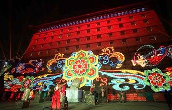 Lantern festival held in Xi'an
