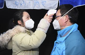 Measures taken to control pneumonia epidemic in China